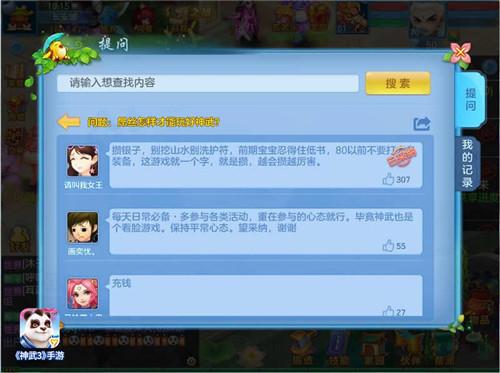 http://f1.benshouji.com/image/2018/0413/152358760373373.jpg