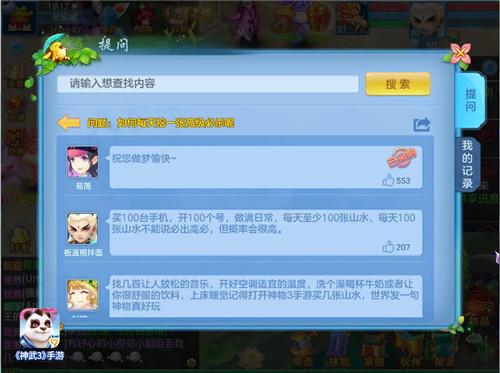 http://f1.benshouji.com/image/2018/0413/152358760412522.jpg