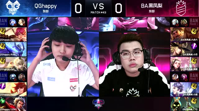 2018KPL春季赛_W5D1 QGhappy vs BA黑凤梨_1
