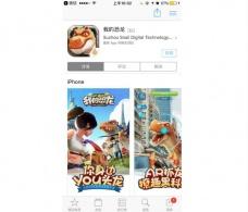 《我的恐龙》App Store苹果用户已可预约 ios预约现已开启