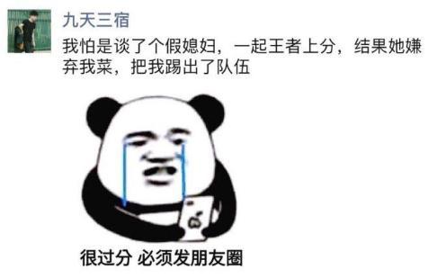 http://f1.benshouji.com/image/2018/0502/152523262466021.jpg