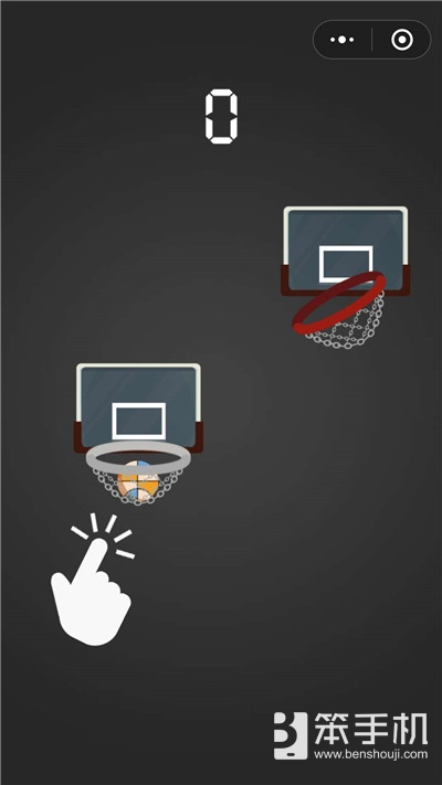 微信小游戏:《最强投篮》你将是下一个投篮之王