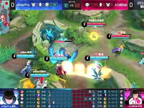 2018KPL春季赛_W7D2 eStarPro vs AG超玩会_1