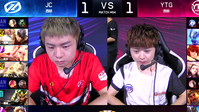 2018KPL春季赛_W7D2 JC vs YTG_3