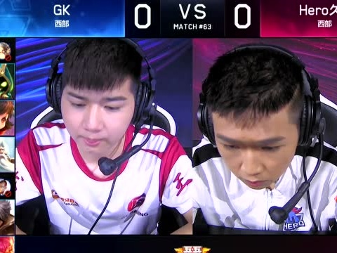 2018KPL春季赛_W7D1 Hero久竞 vs GK_1