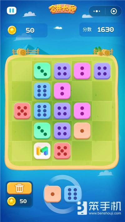 微信小游戏:《合成大师》简单又有趣的合成消除元素