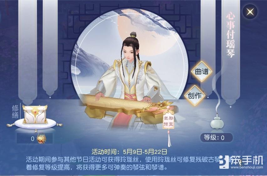 瑶琴殊音响中州