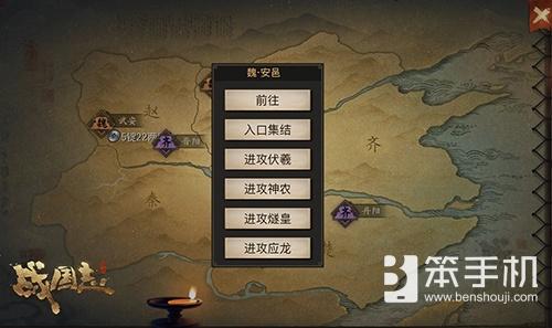 网易《战国志》CG抢先版曝光!全球花式指挥大赛开启!