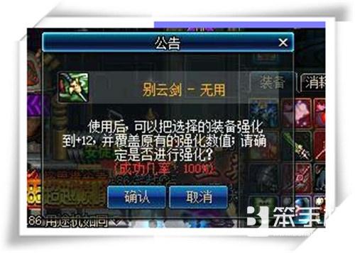 DNF玩家将免费去红字技巧外传,然后从此离奇失踪
