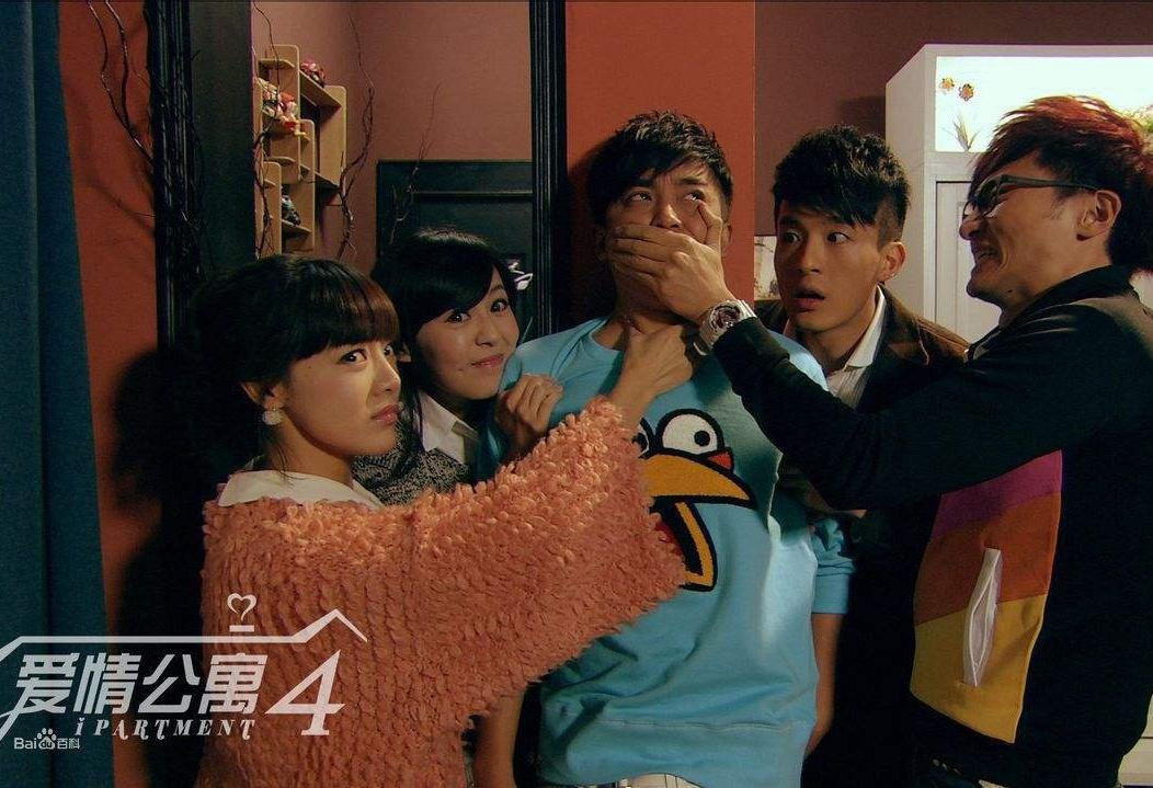 爱情公寓4爆笑NG花絮