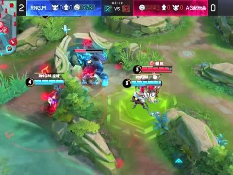 2018KPL春季赛 RNG.M vs AG超玩会_3
