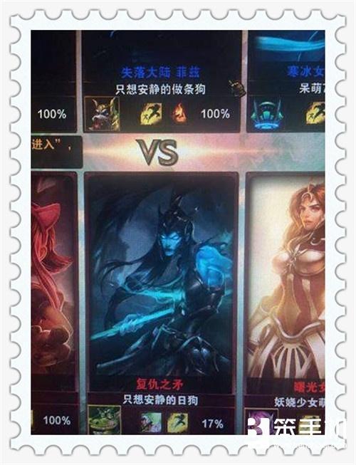 英雄联盟:内涵无限的游戏ID,现在可能再也看不到了