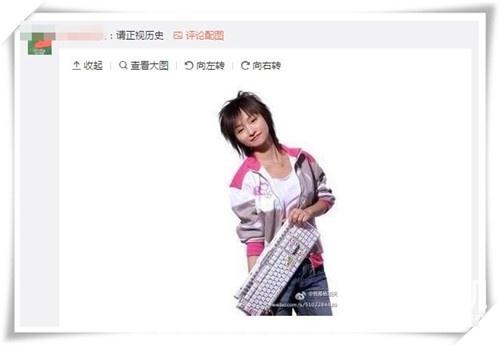 最不务正业游戏女主播,冯提莫曾是大学老师,教普通话和表演