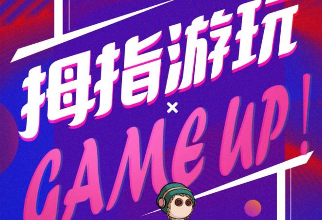 双端跨平台独立游戏《触不到的你》今日正式同步上线!