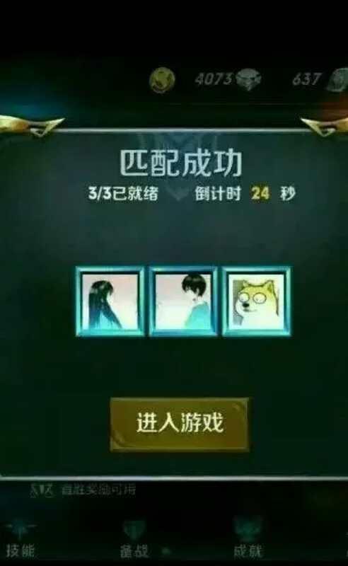 http://f1.benshouji.com/image/2018/0525/152723655819706.jpg