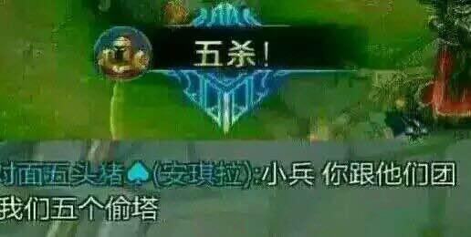 http://f1.benshouji.com/image/2018/0525/15272365634051.jpg