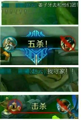 http://f1.benshouji.com/image/2018/0525/152723656488322.jpg