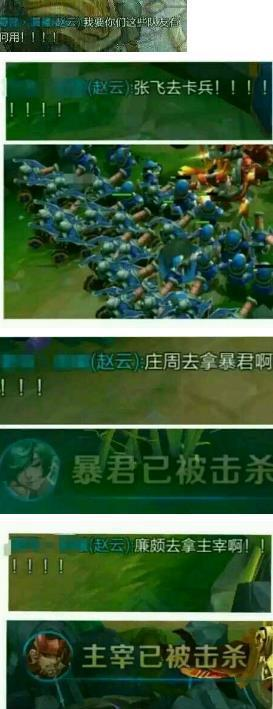 http://f1.benshouji.com/image/2018/0525/152723656490990.jpg