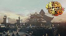 《传奇世界3D》手游现已开启不删档测试,综合篇视频助你征战中州