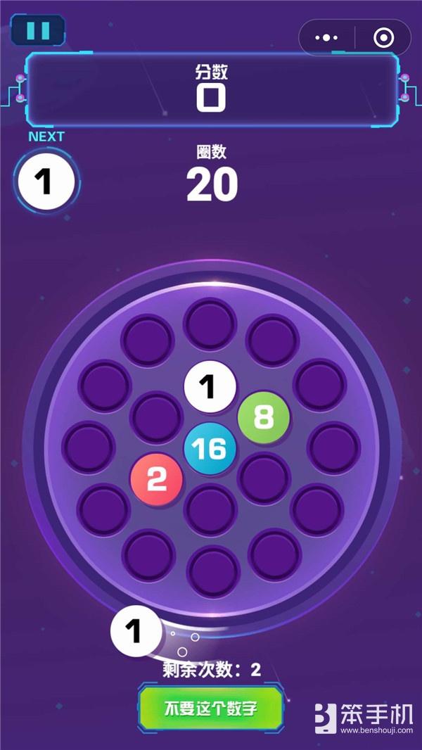 你以为这是个简单消除游戏?其实它还是个算法游戏