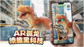 创新手游《我的恐龙》为何上线后褒贬不一,如何看待?