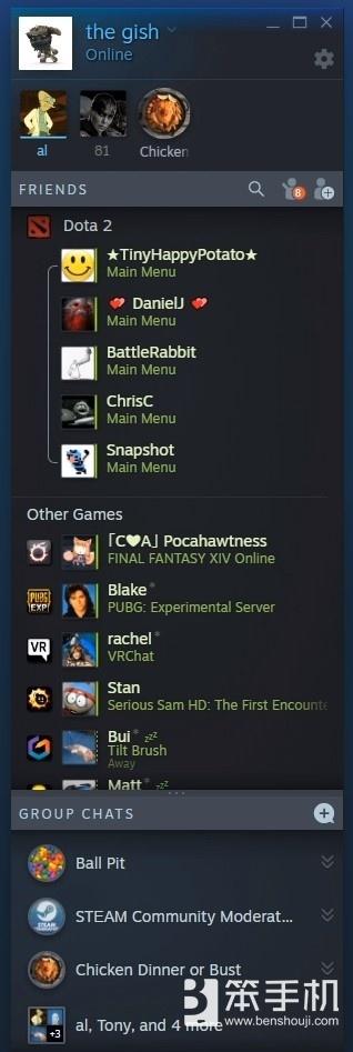 Steam新聊天系统开启测试
