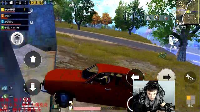 刺激战场最强老司机,触手花花无缝停车