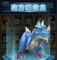 《侏罗纪世界2》混血恐龙又惹事端 《我的恐龙》哪些恐龙能将其吊打