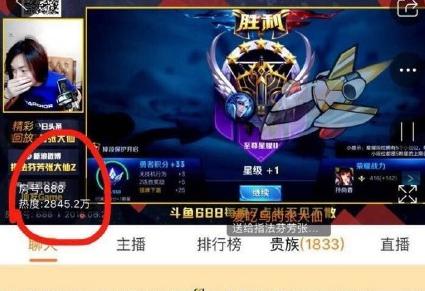 张大仙粉丝节围观人数近3000万 为专属粉丝牌阿财刷超火