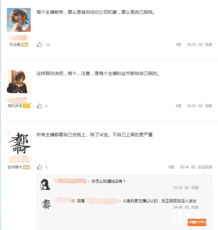 张大仙粉丝节围观人数近3000万