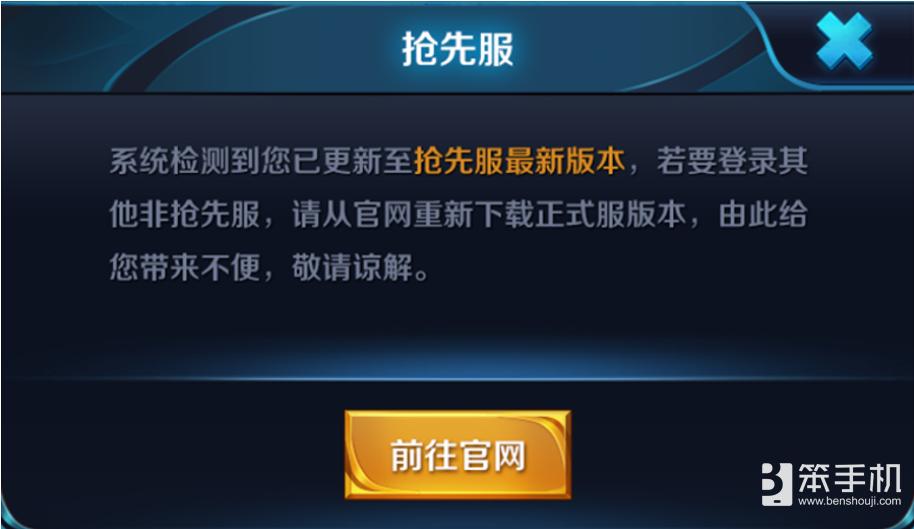 王者荣耀大版本更新:信誉分系统升级