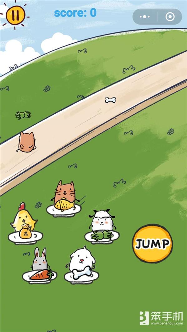 跑步减肥累成狗?不如玩款小游戏放松一下
