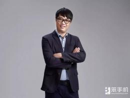 bilibili副总裁张峰即将亮相2018中国国际数字娱乐产业大会