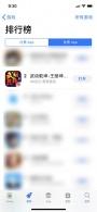 《武动乾坤》手游预约火爆正式登陆App Store!