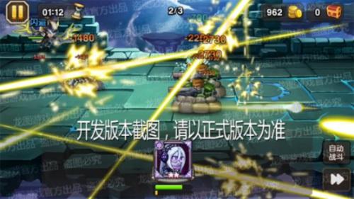 元素箭矢,真空爆破,《小冰冰传奇》新泰坦以太射手降临战场!