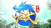 《龙武手游》江湖里特色百态视频