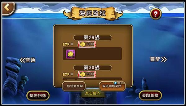 轻松玩转《航海王启航》全新14.0版本