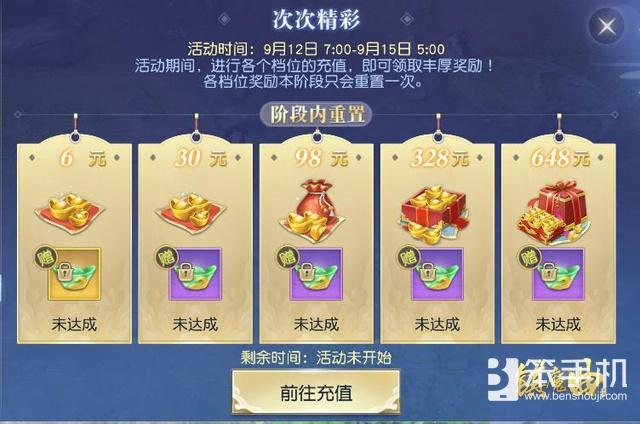 佳节人月两团圆
