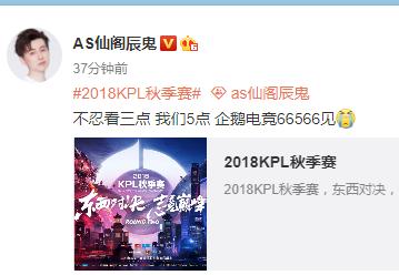 KPL:两连败后XQ对上TOPM 频繁换人阿泰、YANG未首发