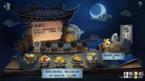 月神降临 《第五人格》中秋活动开启!