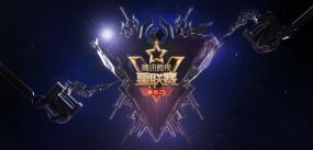 """2018腾讯微视星联赛《王者荣耀》外卡赛,""""UP战队""""势如破竹,问鼎外卡赛之巅!"""