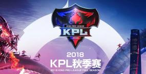 KPL秋季赛TOP3:BA、RNGM、JC 还有个隐藏BOSS