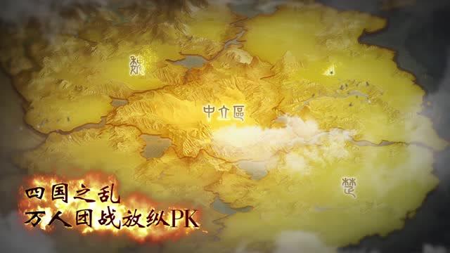 10月25日正式公测《征途2手游》全新职业龙骑上线