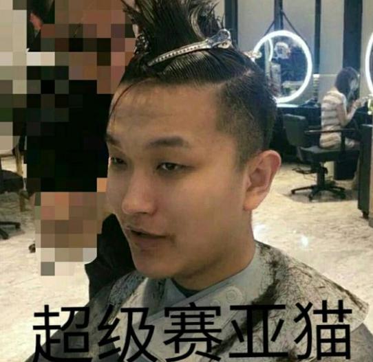 網友祭出KPL眾選手黑、丑照