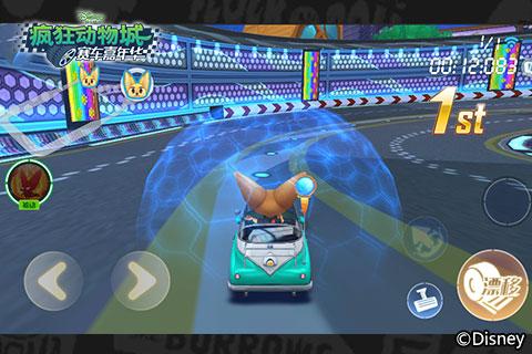 疯狂动物城赛车嘉年华攻略   《疯狂动物城:赛车嘉年华》道具实用技巧:护盾篇