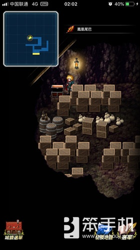 回归本源《最终幻想:勇气启示录》体验经典日式RPG