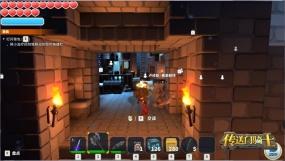 《传送门骑士》新版本攻略:探索冒险者公会
