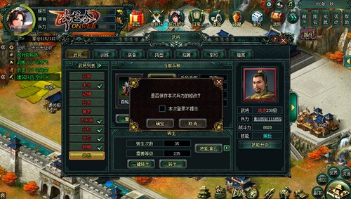 http://f1.benshouji.com/image/2018/1123/154294461942000.jpg