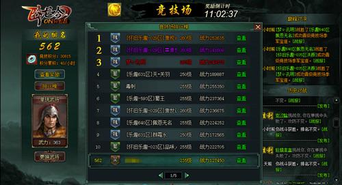 http://f1.benshouji.com/image/2018/1219/154518924470683.jpg