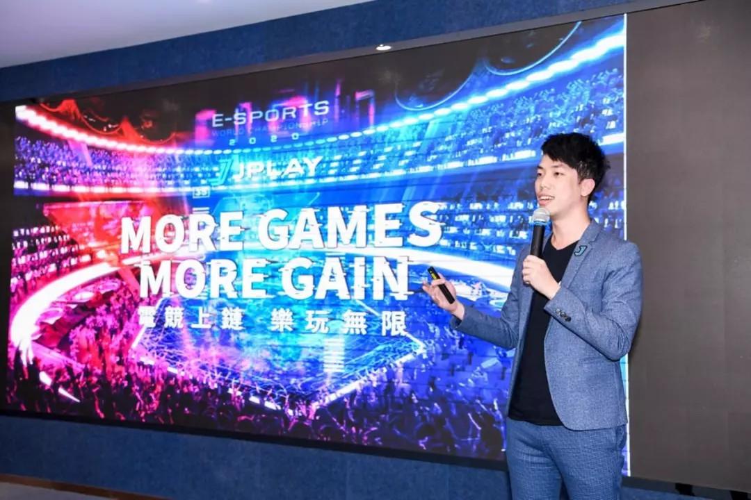 「全球区块链游戏联盟」在海南生态软件园成立,推动区块链与游戏融合发展
